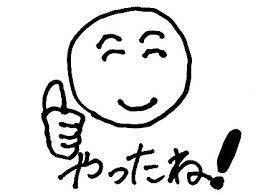 5/10 持ち株報告