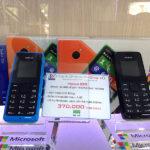 ホーチミンでSIMフリープリペイド携帯を買うってみた!