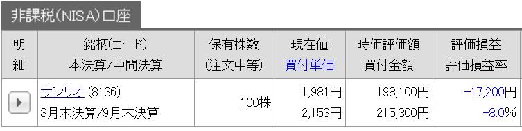 2016102302