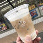 Ponta会員限定 ローソンでプレミアムフライデーキャンペーン@コーヒー1杯無料プレゼント