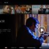 Netflixに再入会