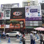 2017バンコク旅行番外編@バンコクにA&Wがあった!