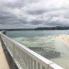 曇った日の古宇利島