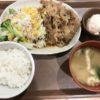 すき家のおかわり定食が好きです。
