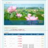 ベトナム航空が11月に日本発で往復3万円台!