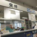 個人で沖縄で車の名義変更@沖縄総合事務局陸運事務所編