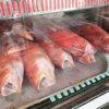 儀間鮮魚店