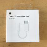 apple USB-C – 3.5 mmヘッドフォンジャックアダプタ