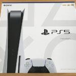 PS5が届きました